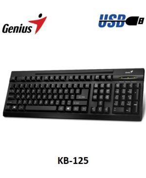 genius-kb-125