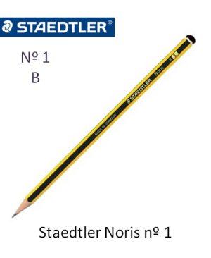 noris-n1-un